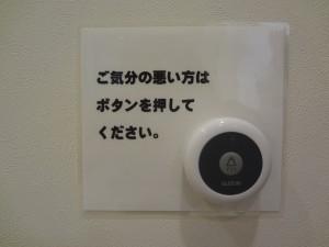 """胃レントゲン検査で""""がん""""になる?"""